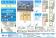 【公開】新築分譲住宅 画像1