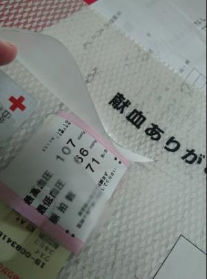 町田警察署 免許更新 時間