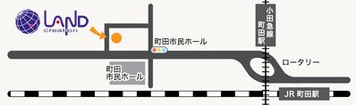 小田急線町田駅より町田市民ホール方面へ徒歩約5分